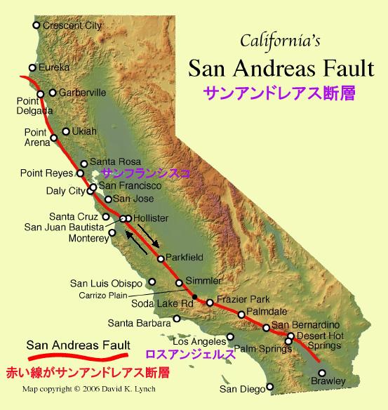 カリフォルニアの群発地震