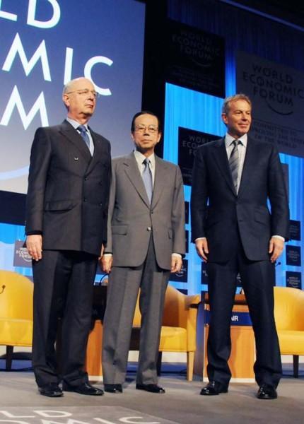 世界経済フォーラム年次総会(ダボス会議)の写真